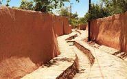 بازآفرینی باغراههای شهر سمنان ، سنگ بنای توسعه گردشگری شهری