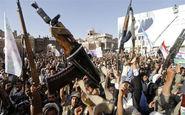 آخرین تحولات میدانی در  یمن