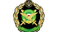 بیانیه ارتش جمهوری اسلامی ایران به مناسبت ۱۴ و ۱۵ خرداد