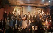 تجلیل از برگزیدگان جشنواره استارتاپهای برتر استان کرمانشاه