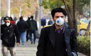 مردم فکر نکنند که زدن ماسک به تنهایی کفایت میکند!
