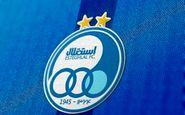 اعتراض باشگاه استقلال به مذاکره حسینی با باشگاه ترابزون ترکیه