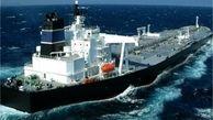 حمله دزدان دریایی به نفتکش ایرانی در