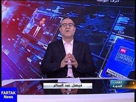 آمریکا و دریافت میلیاردها دلار سعودی
