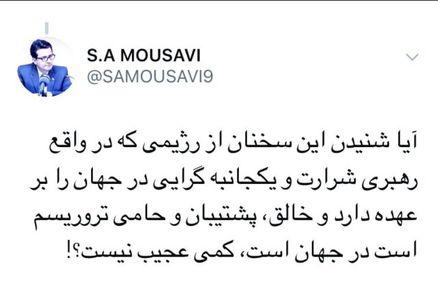 واکنش سخنگوی وزارت خارجه ایران به اظهارات همتای آمریکایی