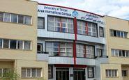 پذیرش دانشجوی خارجی در پردیس بینالمللی ارس دانشگاه تهران