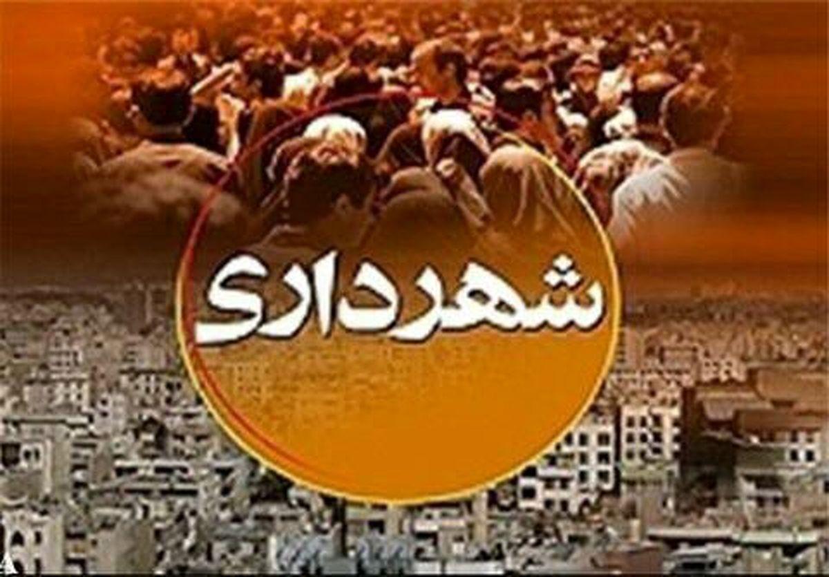 """لایحه بودجه 3000 میلیارد تومانی """"شهرداری"""" کرمانشاه به شورا رفت"""