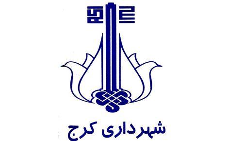 آخرین وضعیت پروندههای قضایی شهردار اسبق کرج از زبان سخنگوی قوه قضاییه