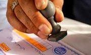 مشارکت ۵۵ درصدی مردم نیشابور در انتخابات ۱۴۰۰