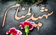 دعوت سپاه تهران از مردم برای حضور در مراسم تشییع شهدا