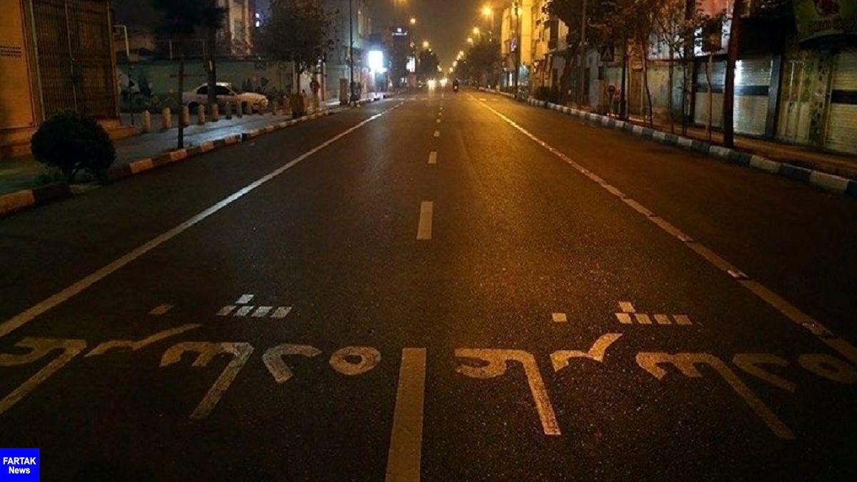 منع تردد شبانه در ۲ شهرستان لرستان ادامه دارد