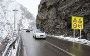 آمادهباش زمستانی در جادههای کرمانشاه