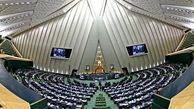 موافقت مجلس با طرح مجازات اهانت کنندگان به ادیان و مذاهب اسلامی