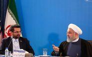 اشتباه جالب روحانی در دیدار با مدیران وزارت ارتباطات +فیلم