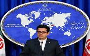 استفاده رییس جمهور فرانسه از نام جعلی برای خلیج فارس