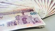 واحد پول کشور باید معادل یک صدم گرم قیمت طلا باشد