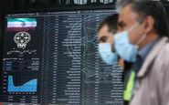 رشد ۱۴ هزار واحدی شاخص بورس در اولین روز هفته