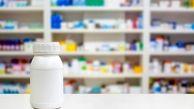 عوارض هولناک و مرگبار تزریق هورمون رشد تقلبی