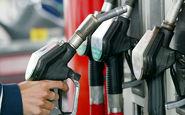 خبرهای ضد و نقیض درباره افزایش قیمت بنزین
