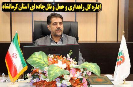 لغو پروانه ۱۳ شرکت حمل و نقل در کرمانشاه در سال ۹۸