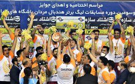گزارش تصویری- آیین اختتامیه سیوسومین دوره رقابتهای لیگ برتر هندبال کشور
