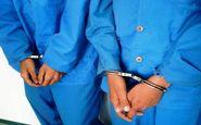 حفاران غیرمجاز در سرپل ذهاب دستگیر شدند