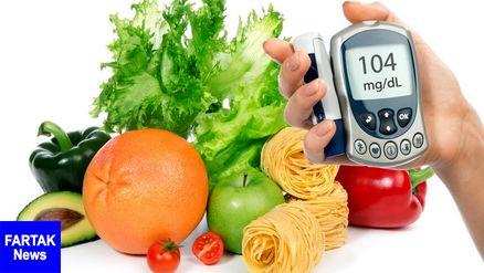 خوراکی هایی که قند خون دیابتی ها را کاهش می دهد