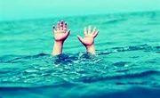 غرق شدن ۳ لرستانی در تعطیلات نوروز