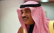 دولت جدید کویت فردا معرفی میشود