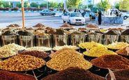 تهرانیها دیگر آجیل نمیخرند