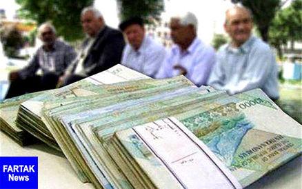 نحوه پرداخت پاداش بازنشستگی کارکنان دولت اعلام شد