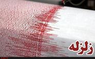زلزله ۴.۱ ریشتری در استان فارس