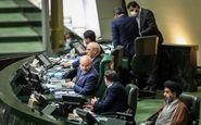 آغاز جلسه علنی مجلس به ریاست قالیباف