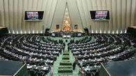 معرفی کابینه رئیسجمهور به مجلس حداکثر ظرف دو هفته