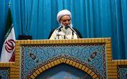 امام جمعه کرمانشاه: سپاه با توزیع بستههای معیشتی باری از دوش مردم برداشت