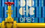 سقوط سهم اوپک از واردات نفت هند
