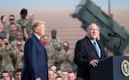 ترامپ و پمپئو دیپلماتهای آمریکایی را به ستوه آوردهاند