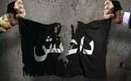 انتقام گیری زنان سوری از تروریست داعشی + فیلم