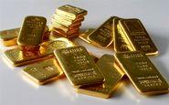 قیمت جهانی طلا امروز ۱۳۹۷/۰۲/۳۱