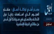 داعش مسؤولیت حملات سریلانکا را برعهده گرفت