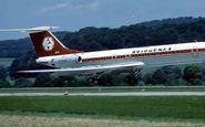 چگونه خطای دید ۷۶ مسافر هواپیمای مسافری را به کام مرگ کشاند؟