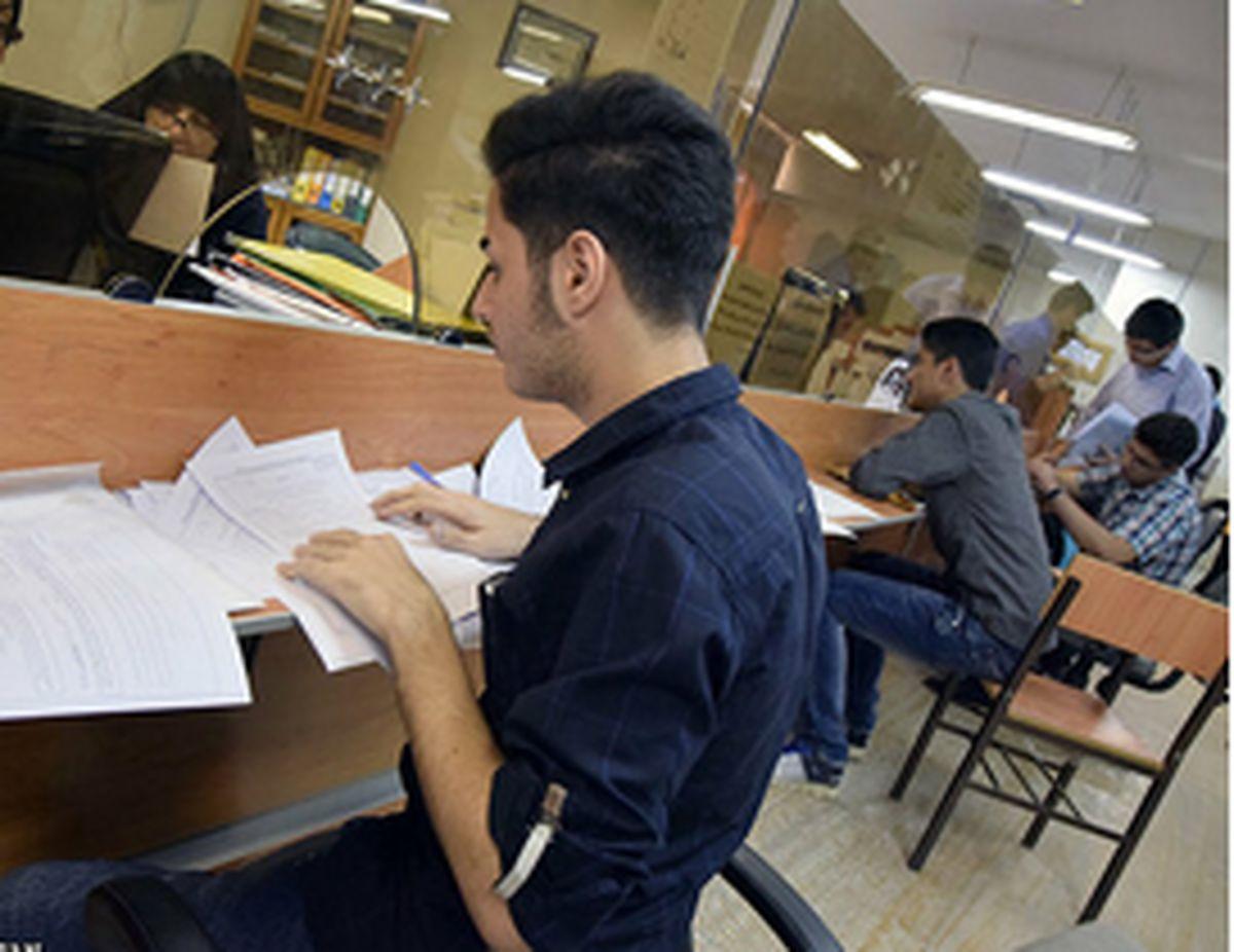 مهلت ثبت نام وام دانشجویی تمدید شد