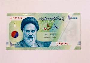 آغاز توزیع اسکناس 10 هزار ریالی جدید از نیمه خرداد