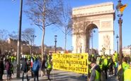 پانزدهمین شنبه اعتراض در فرانسه آغاز شد