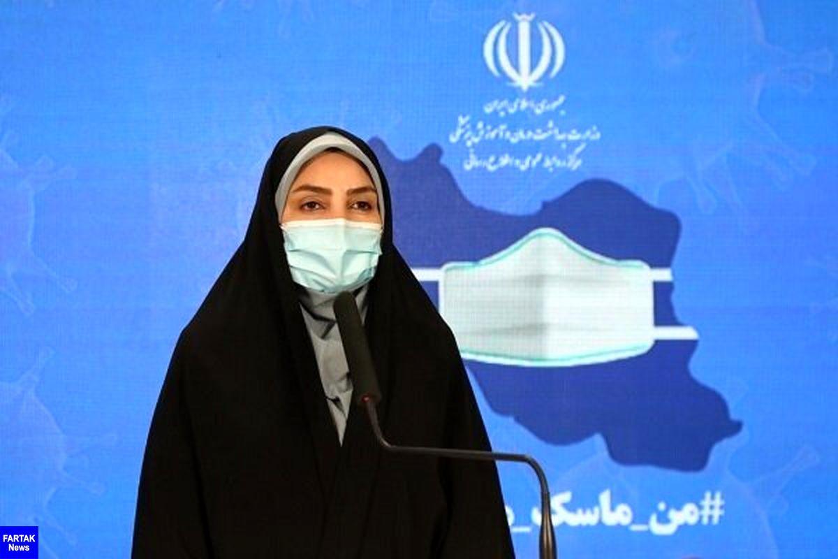 کرونا در ایران؛ ۱۳۸۴۳ مبتلای دیگر شناسایی شدند