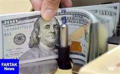 نرخ ارز در 21 آذر 97