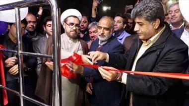 افتتاح اولین رستوران هوایی در ایران