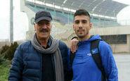 سعید راد و نوه فوتبالیستش