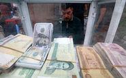 بازی «من نبودم» با دلار ۴۲۰۰ تومانی و رانت ۱۸۰ هزار میلیاردی