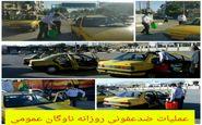 ضدعفونی مستمر و رعایت فاصله گذاری اجتماعی اولویت اول سازمان حمل ونقل مسافر شهر کرمانشاه در مقابله با  کرونا